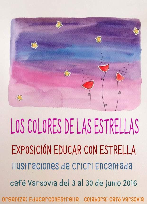 cartel expo2016-sin inauguración